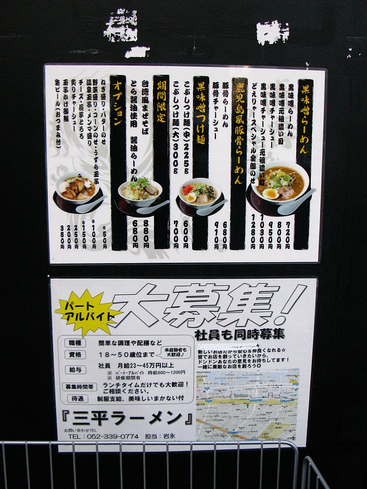 2011_12_19 004