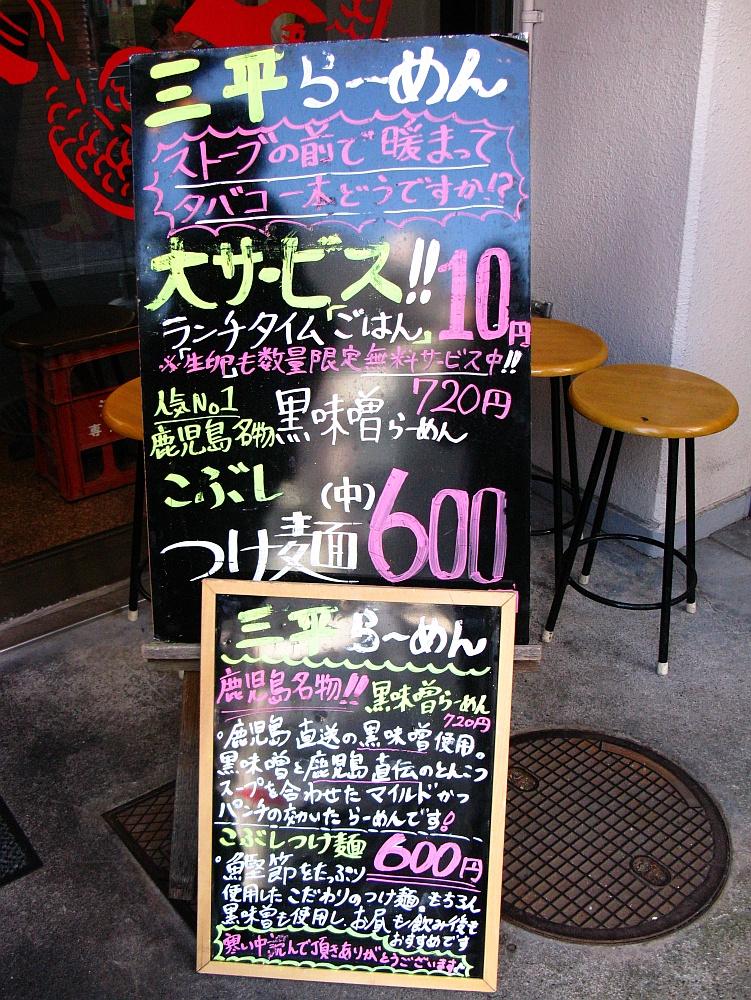 2011_12_19 005