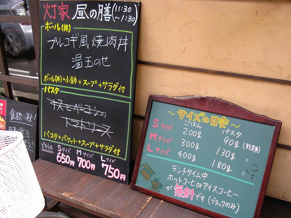 2011_09_15 000 (3)