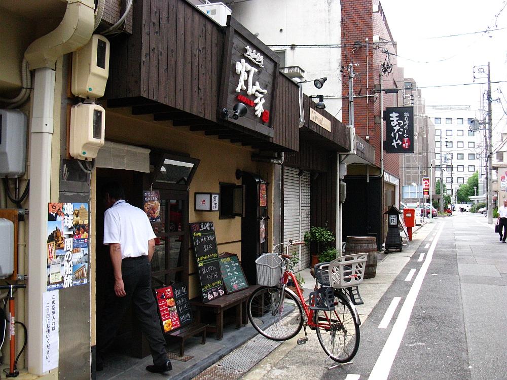 2011_09_15 001