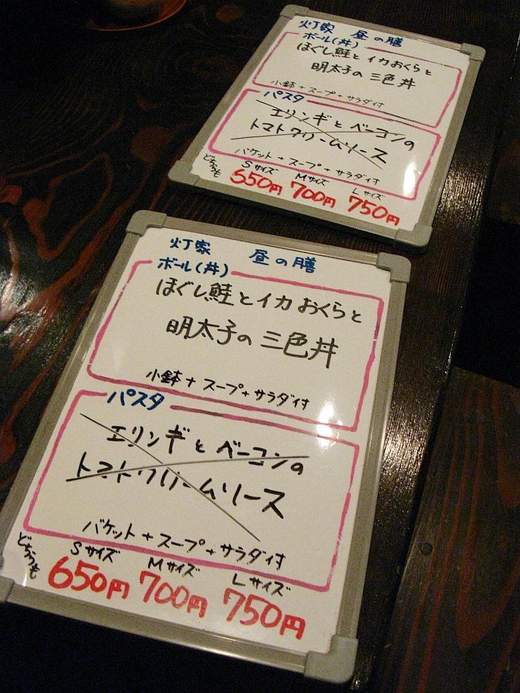 2011_10_06 121