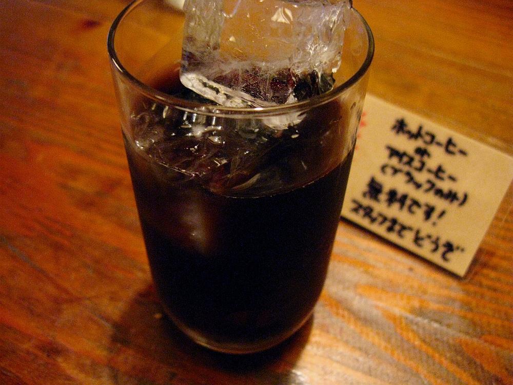 2011_10_06 117