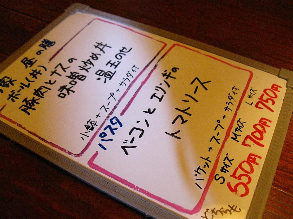 2011_10_31 002