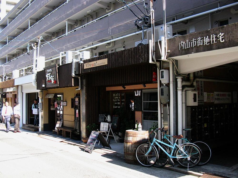 2011_11_08 018