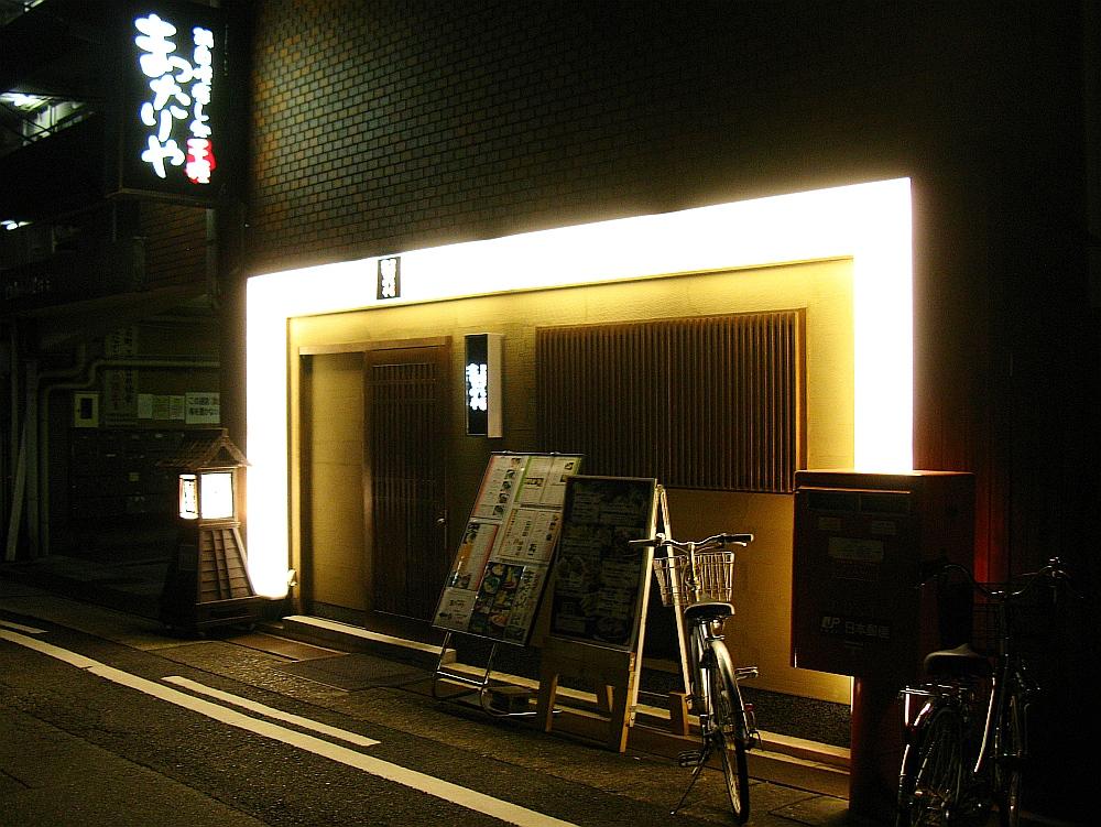 2011_12_13 043