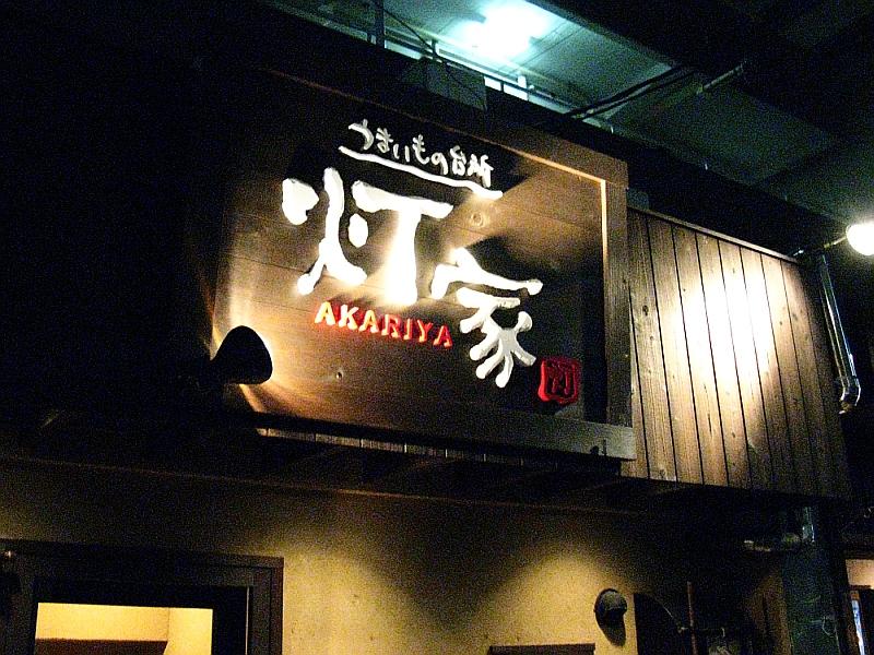 2011_12_13 120