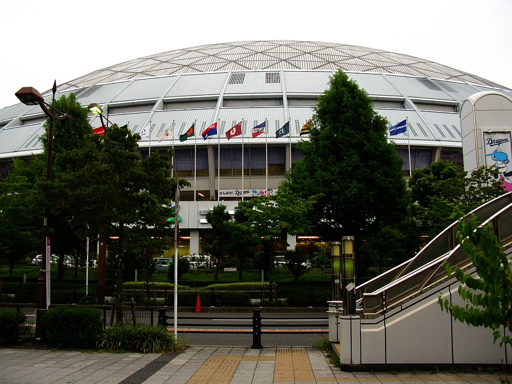 2013_08_23 001