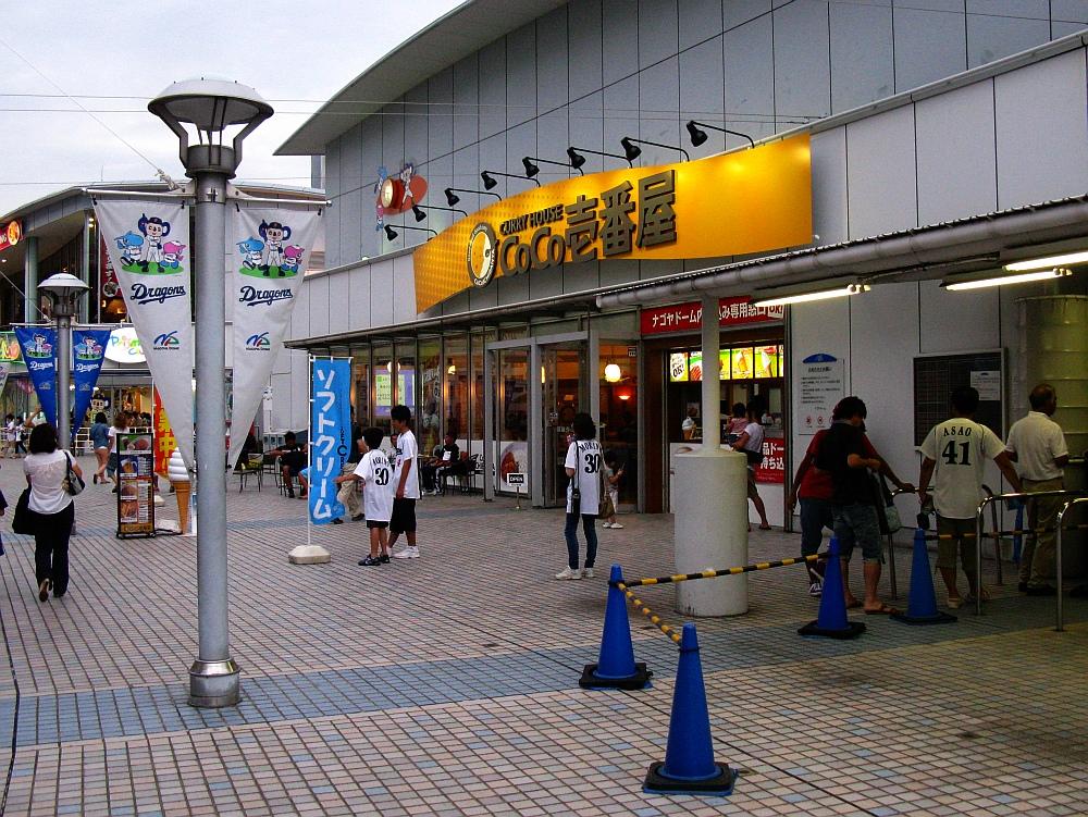 2013_08_23 008