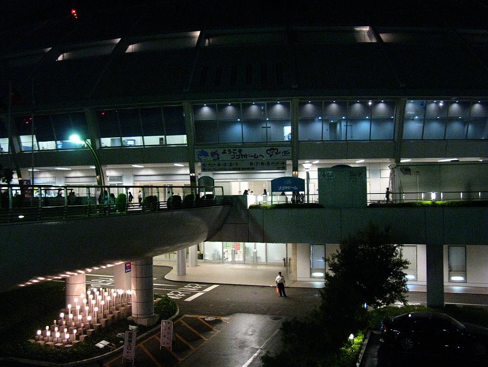2013_08_23 153