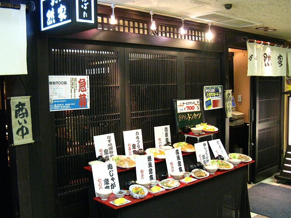 2011_11_16 004