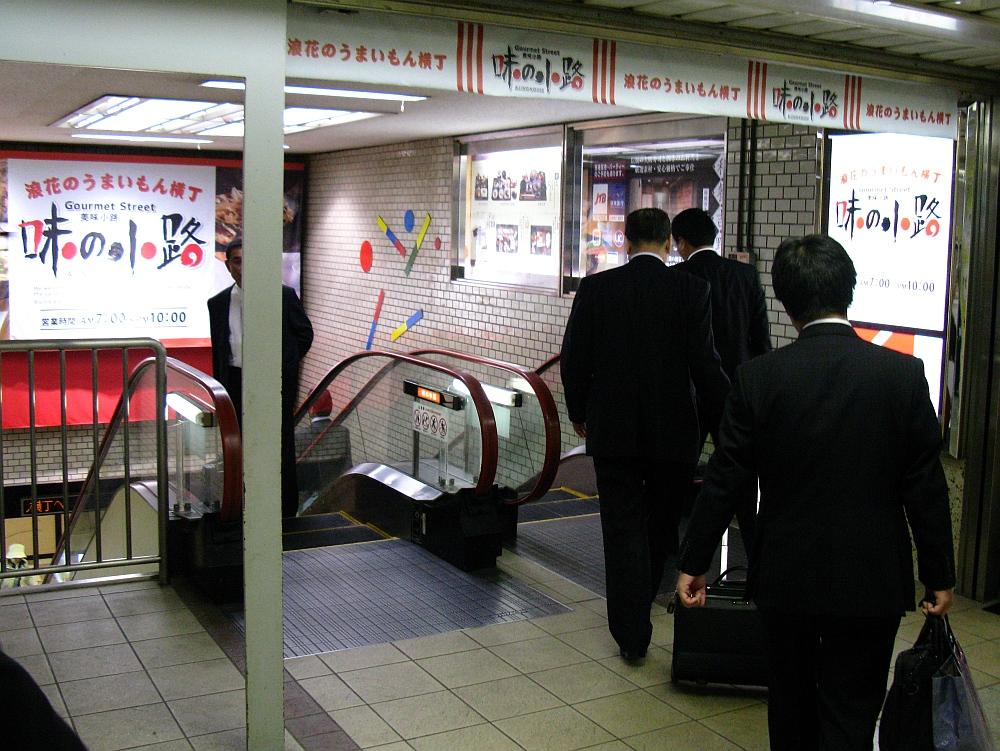 2011_11_16 001