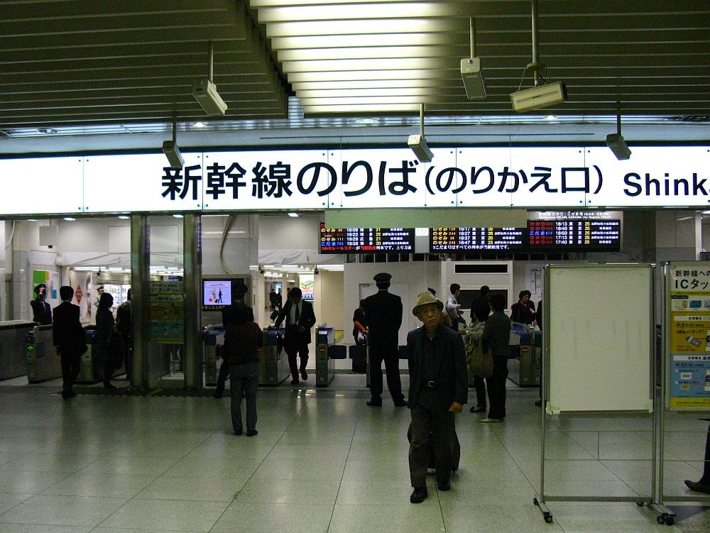 2011_11_02 091
