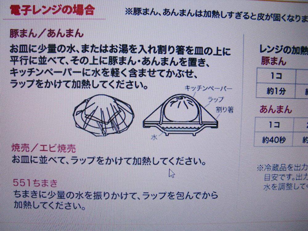 2012_04_04 221