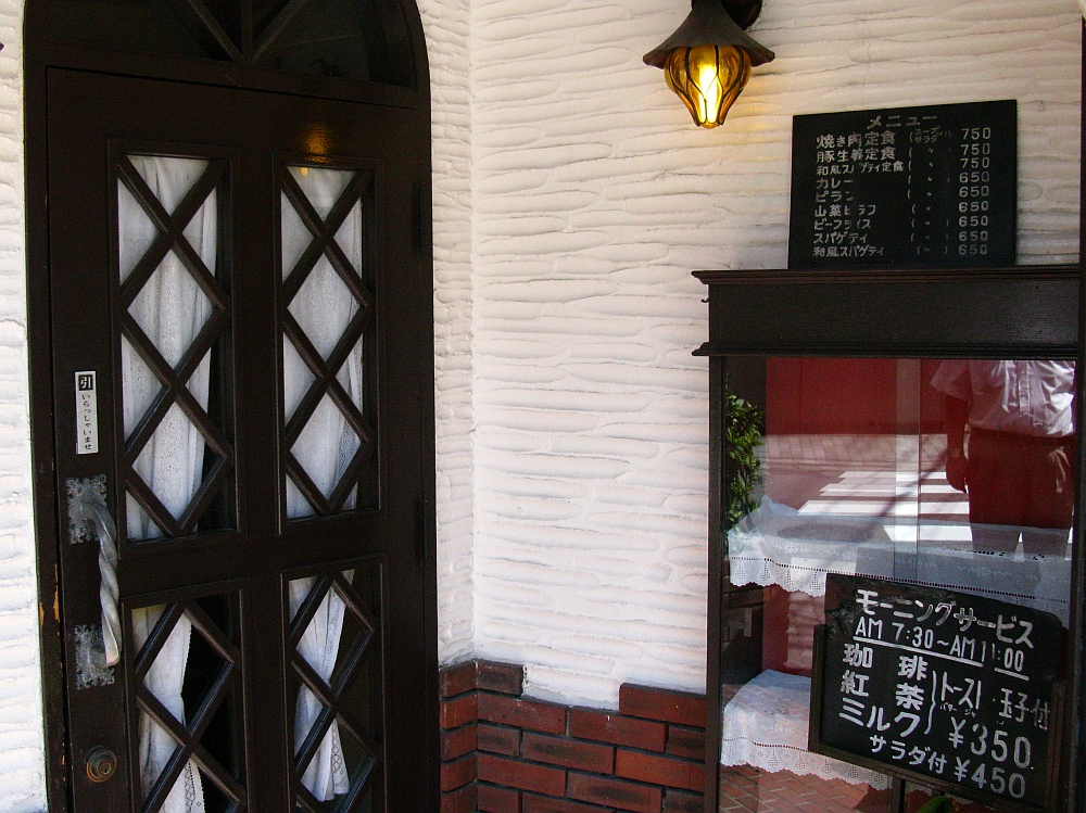 2012_09_19 022
