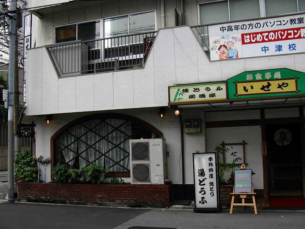 2011_11_02 066
