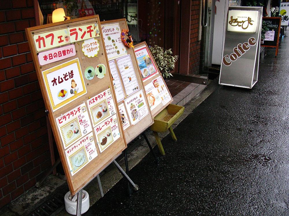 2012_10_17 037
