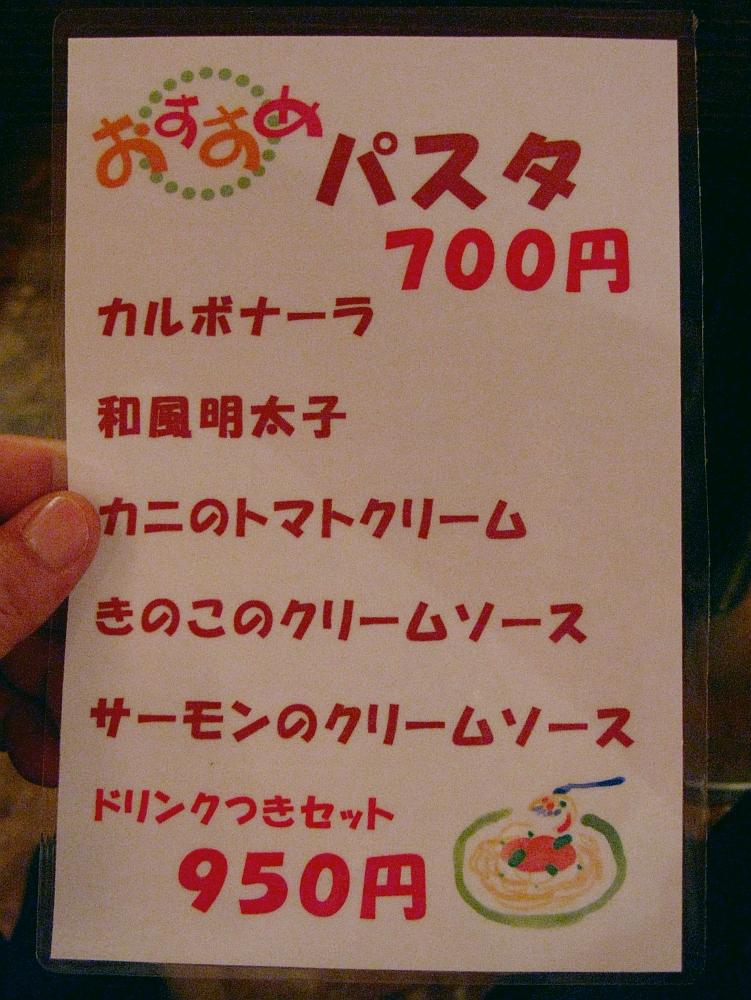 2012_06_20 306