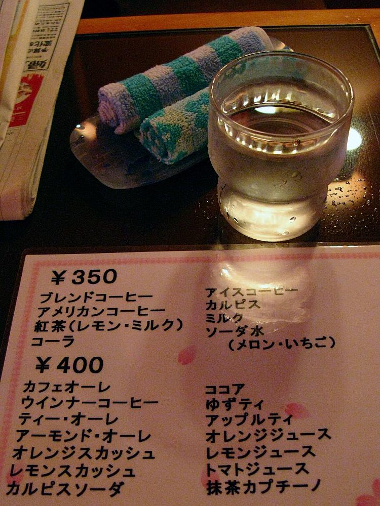 2012_10_17 039