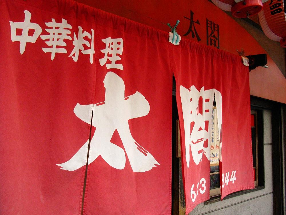 2011_11_16 022 (2)