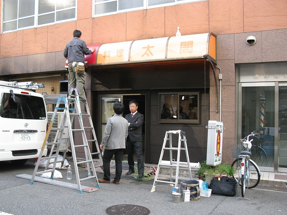 2012_11_07 074太閤