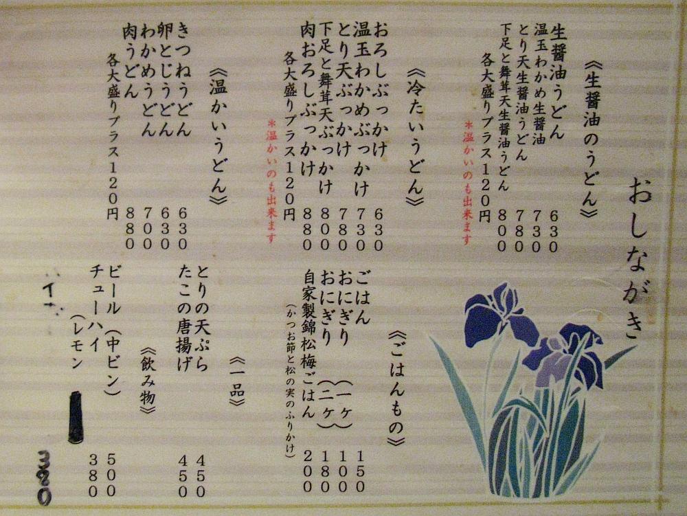 2011_12_15 011