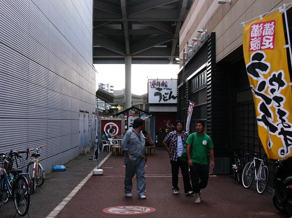 20100808 341