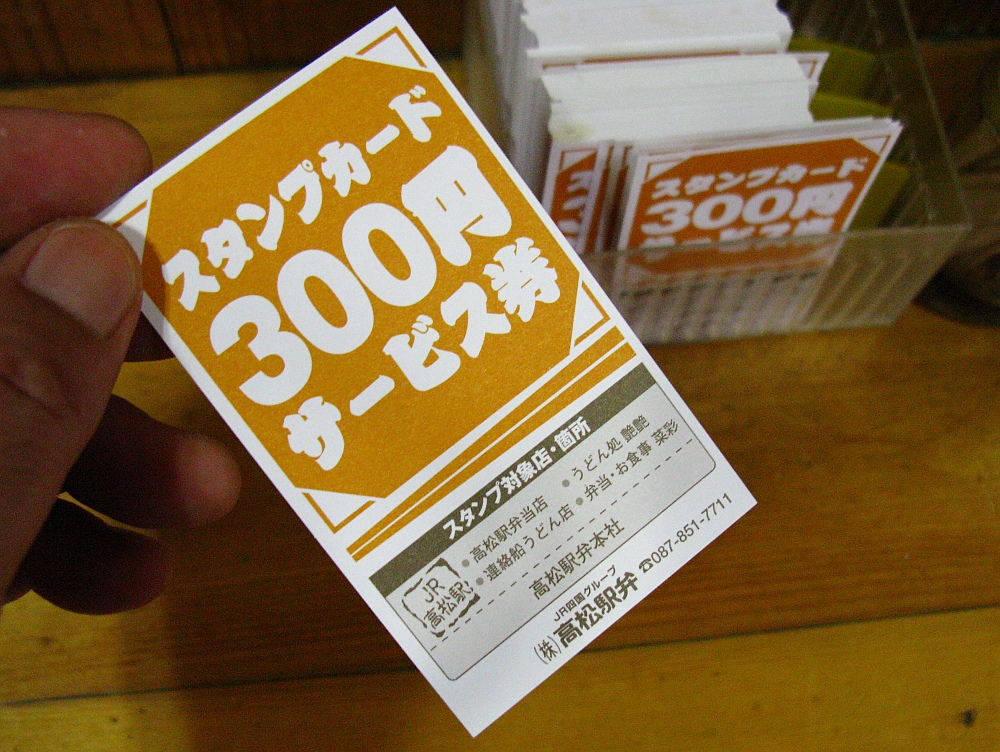20100808 353