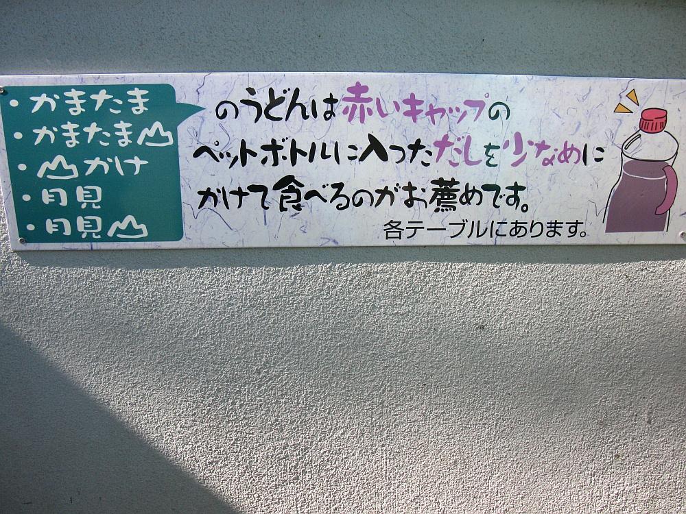 20100809 096