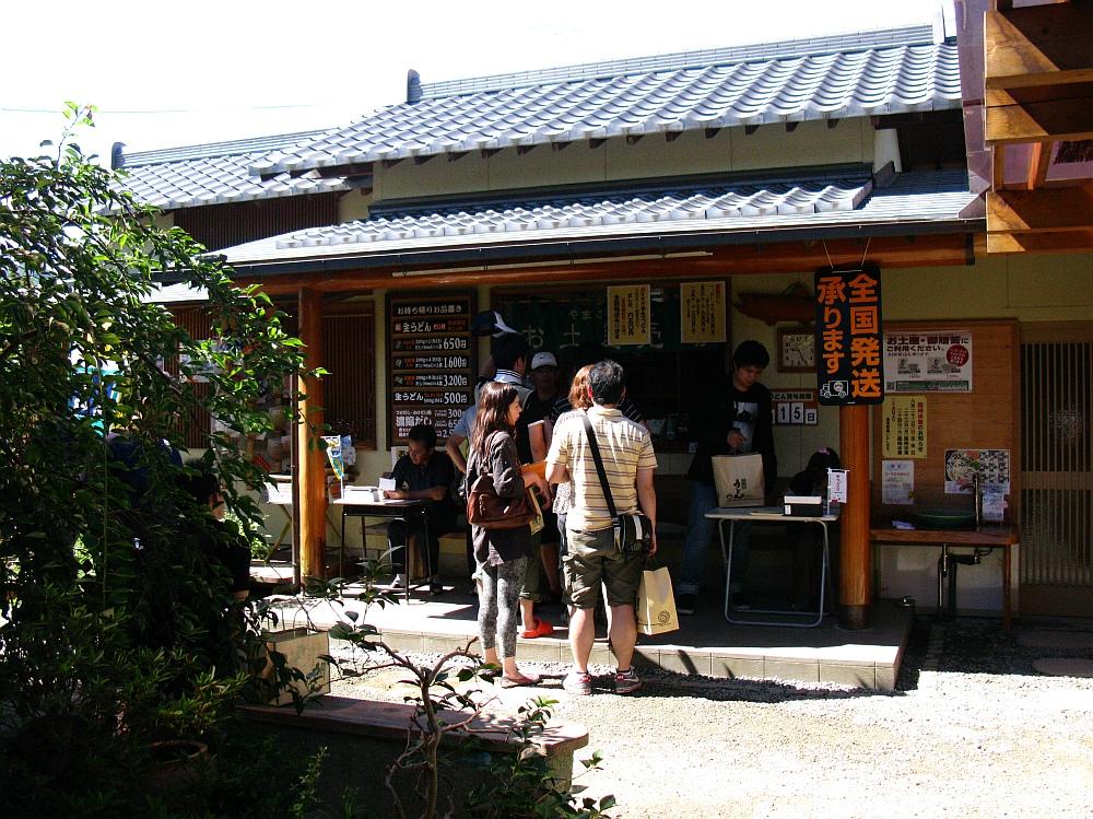20100809 119- (5)