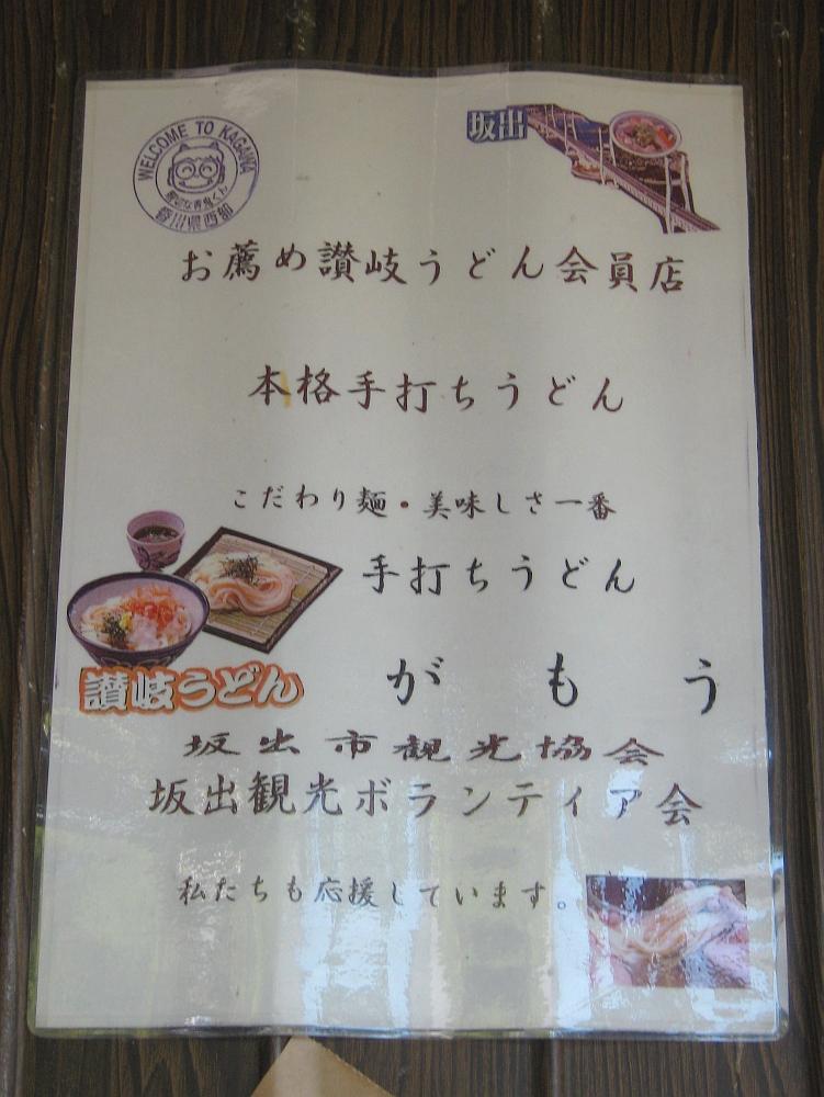 20100809 236 (2)