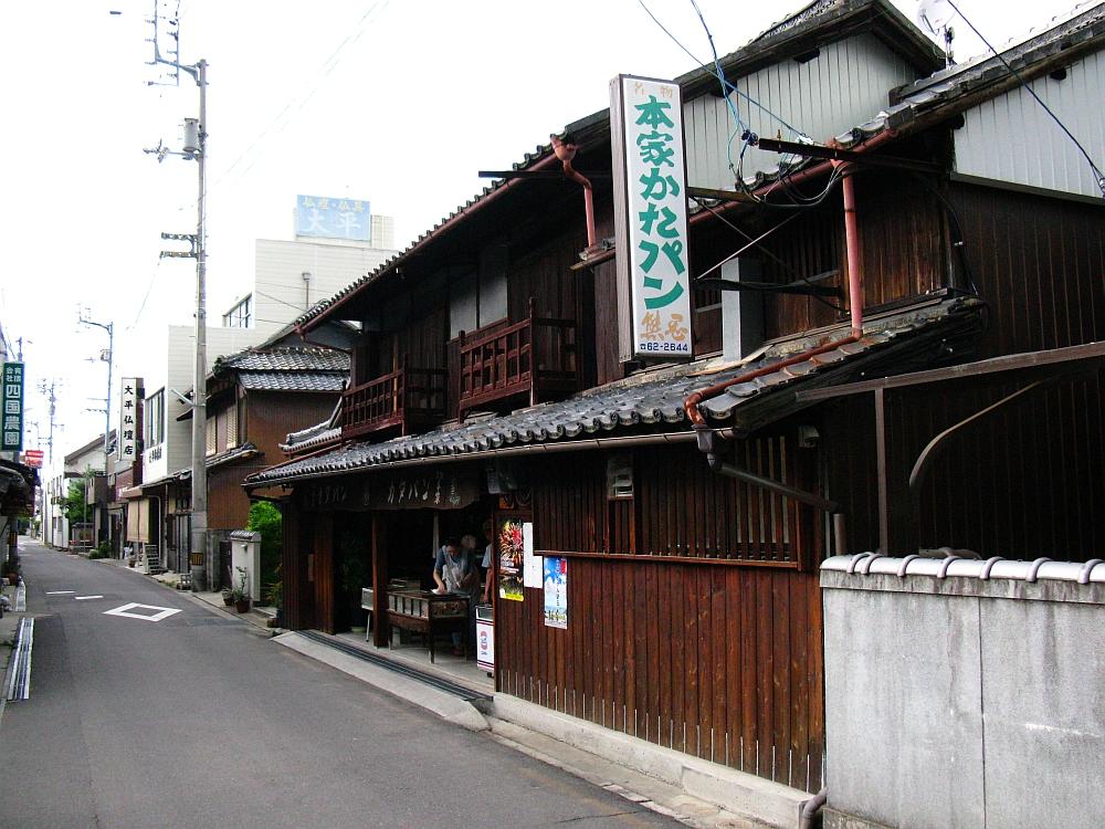20100809 567- (1)