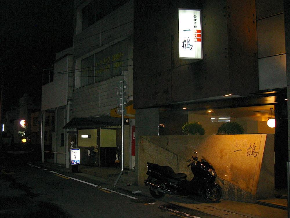 20100809 810