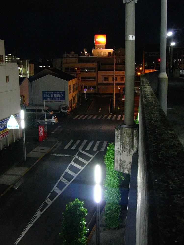 20100809 816