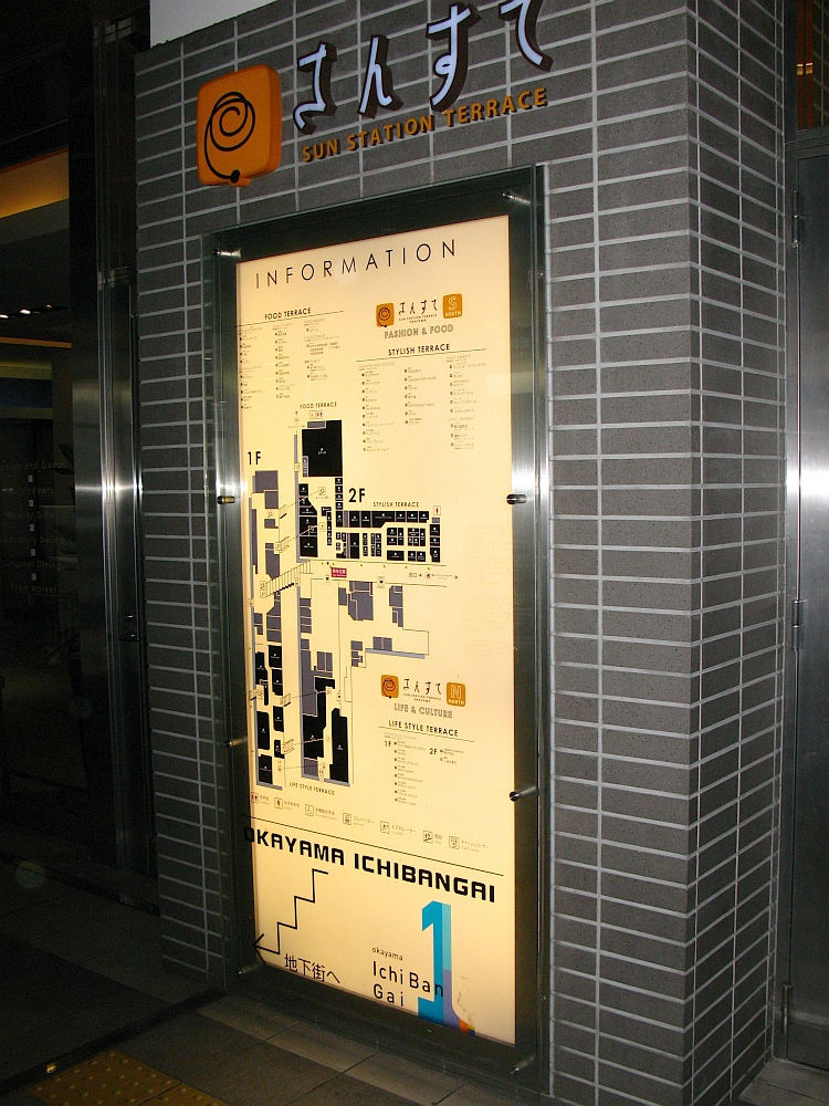 20100810 023b