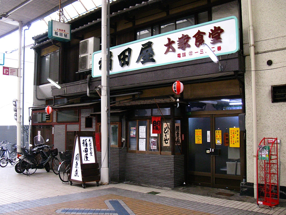 20100810 110 (2)