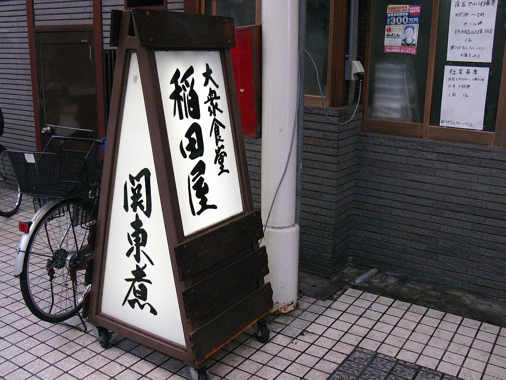 20100810 110 (4)