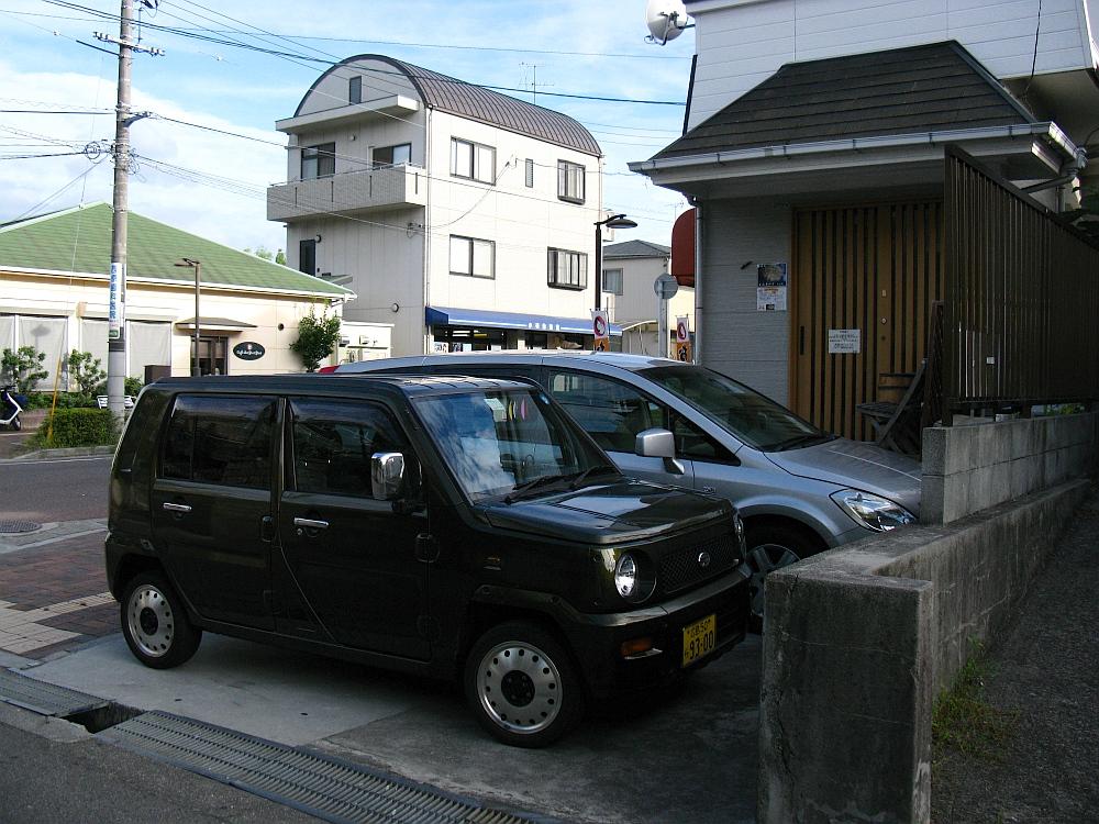 20100810 316