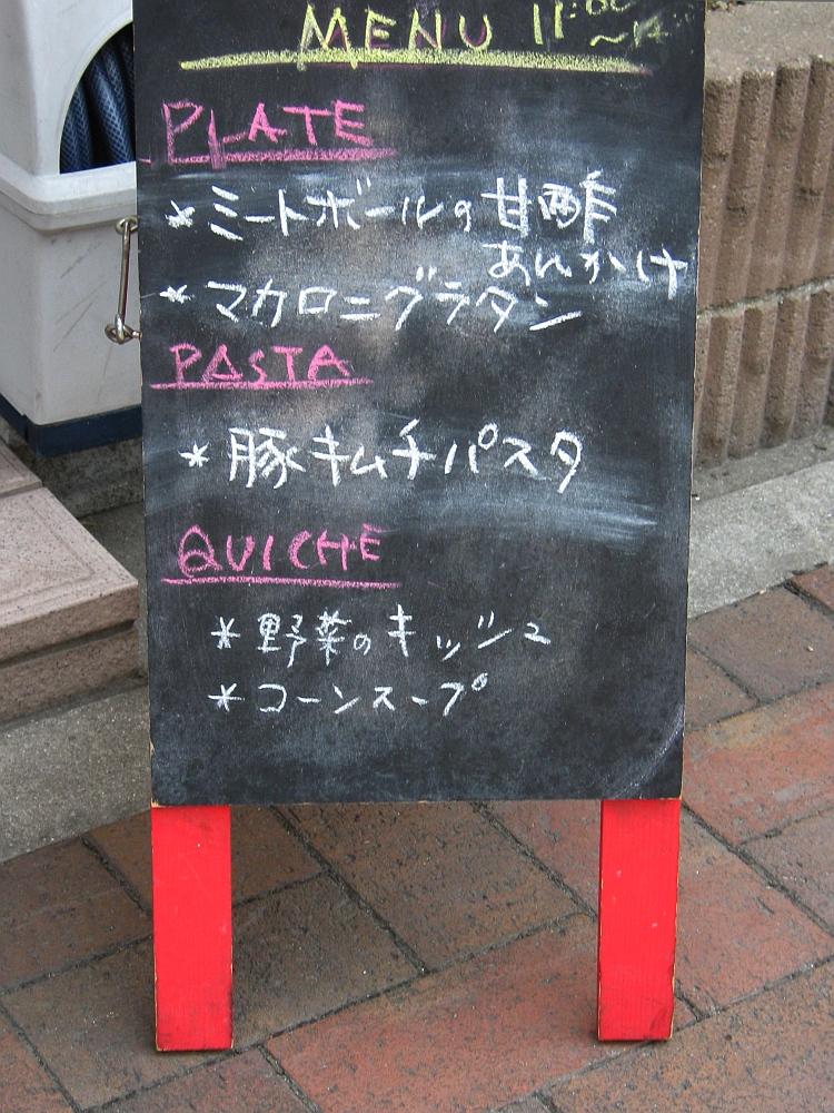 20100811 027 (1)