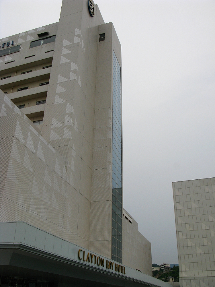 20100813 009
