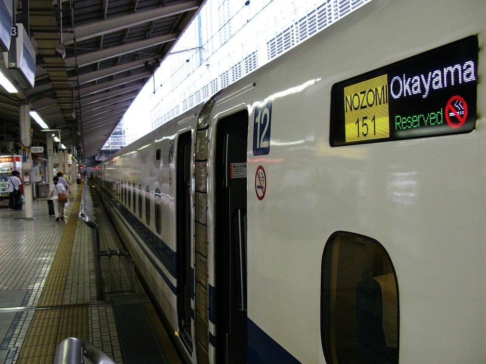 20100808 007