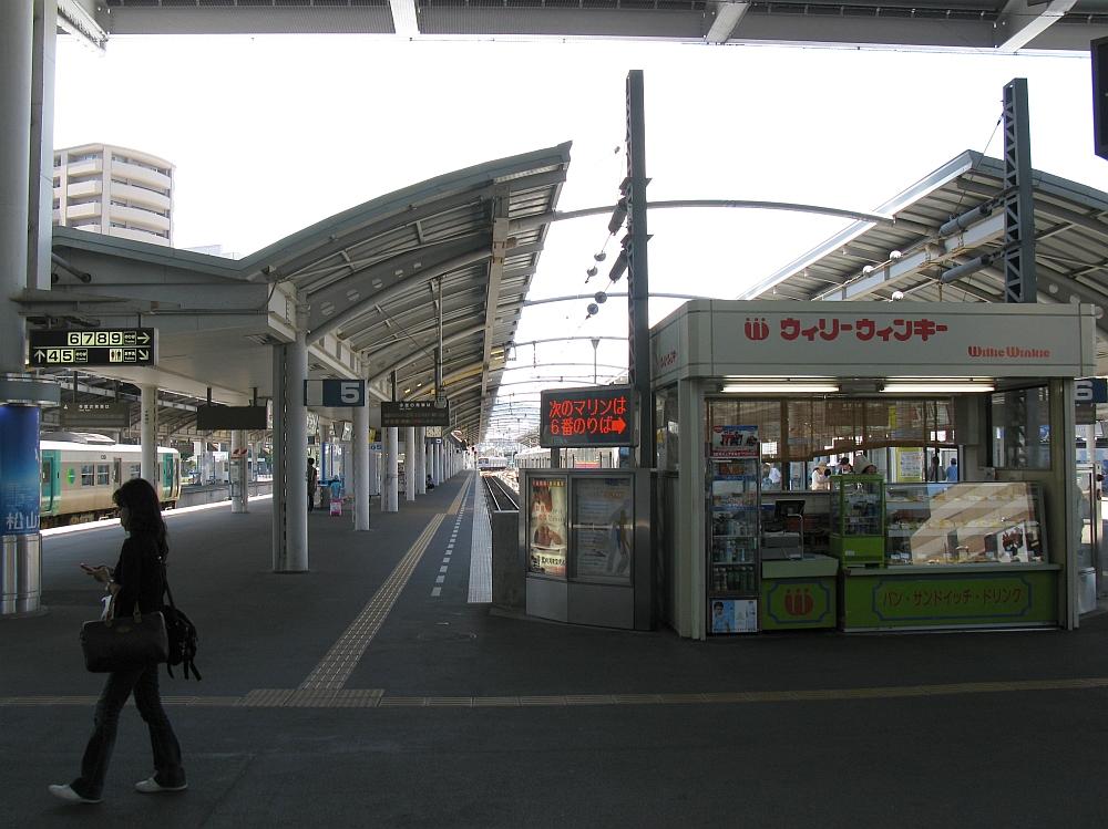 20100808 038