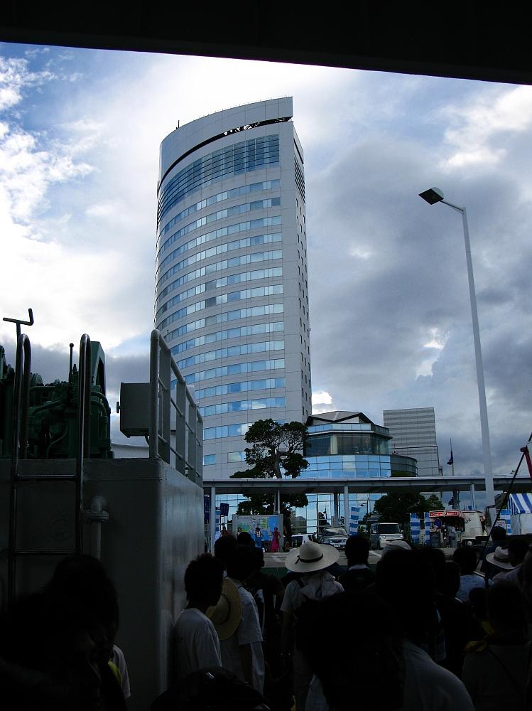 20100808 303