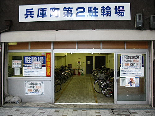 20100808 390