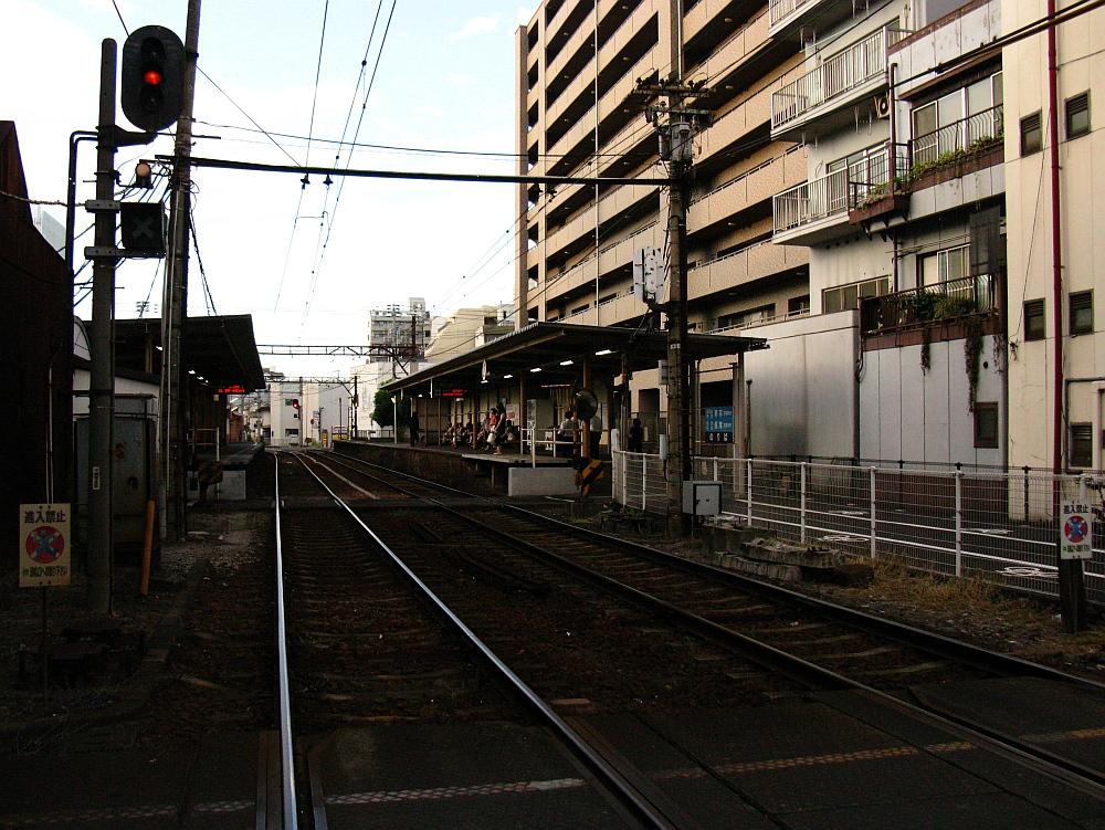 20100808 436
