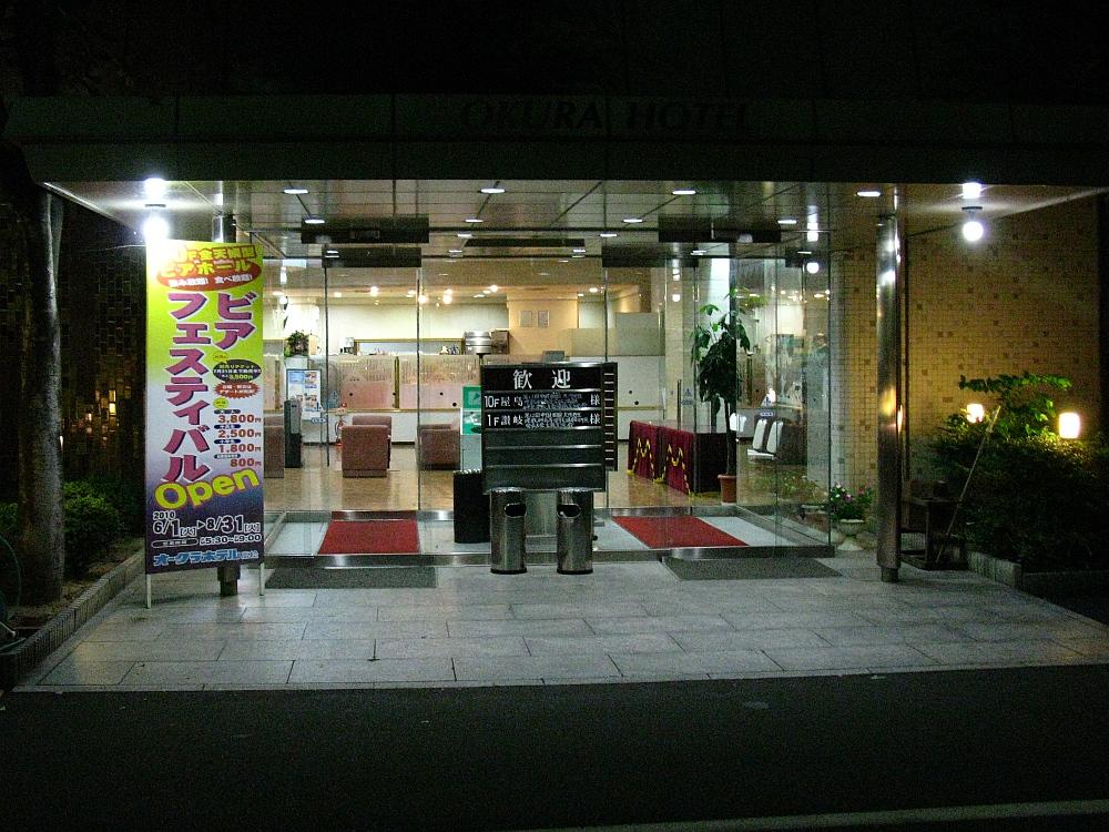 20100808 563