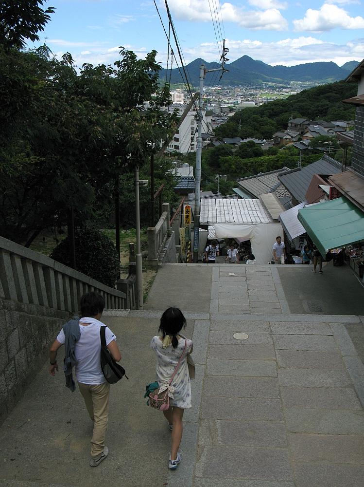 20100809 400