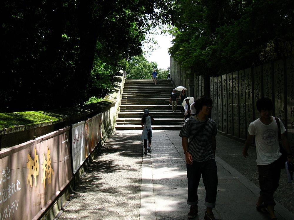 20100809 435