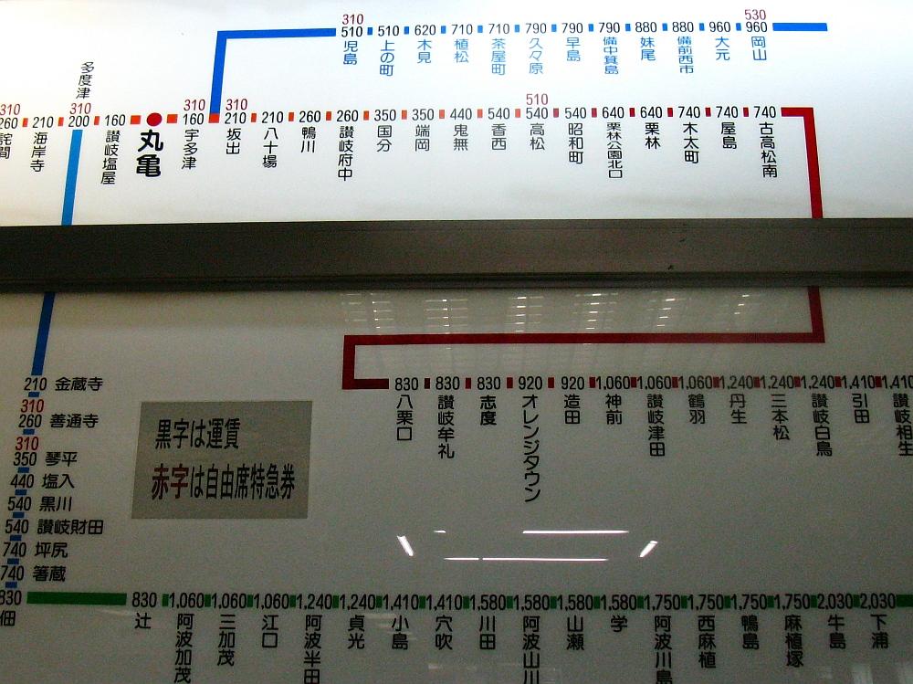 20100809 813