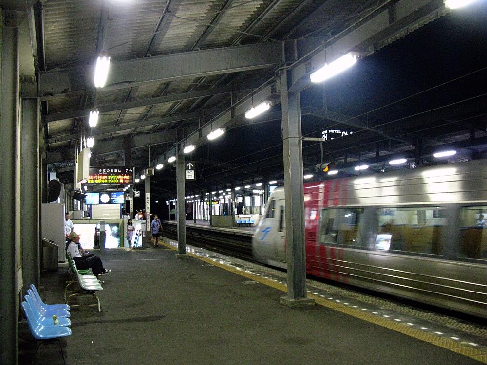 20100809 818