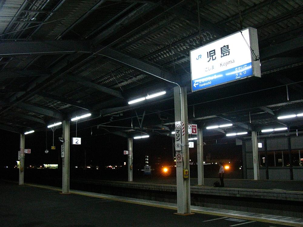 20100809 821
